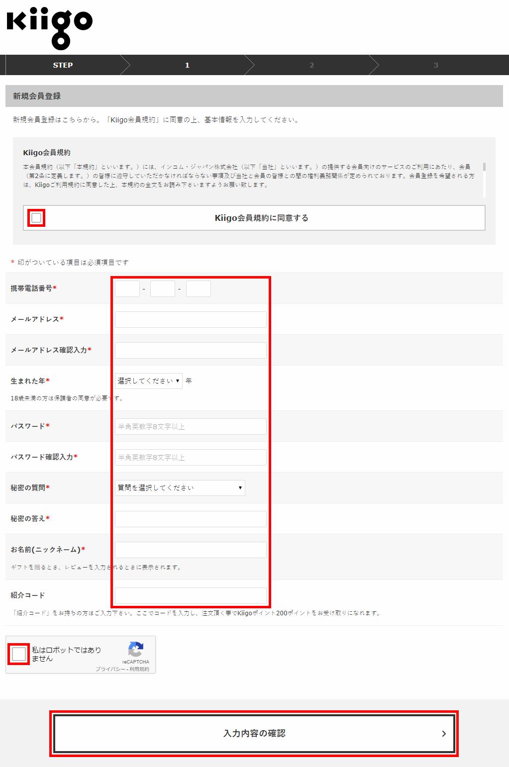 【公認】デジタルコード通販サイト _Kiigo_新規会員登録-会員サービス
