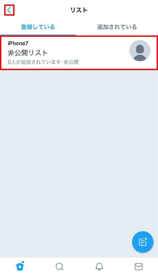 Twitter_リスト_ユーザー