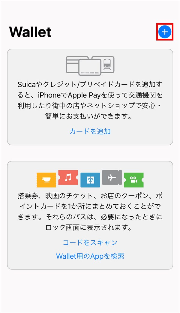 Apple Pay_Wallet