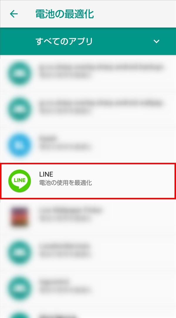 Android_電池の最適化_すべてのアプリ_LINE