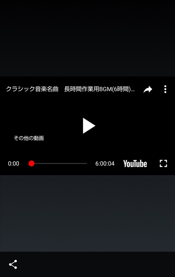 Android版LINE_YouTube動画再生