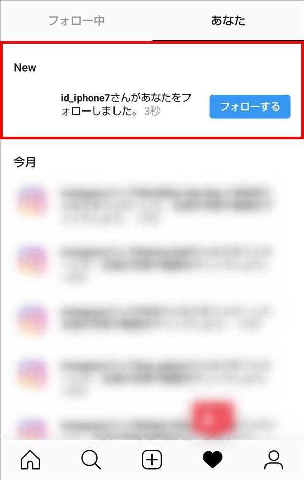 Android_インスタグラム_アクティビティ_フォロー