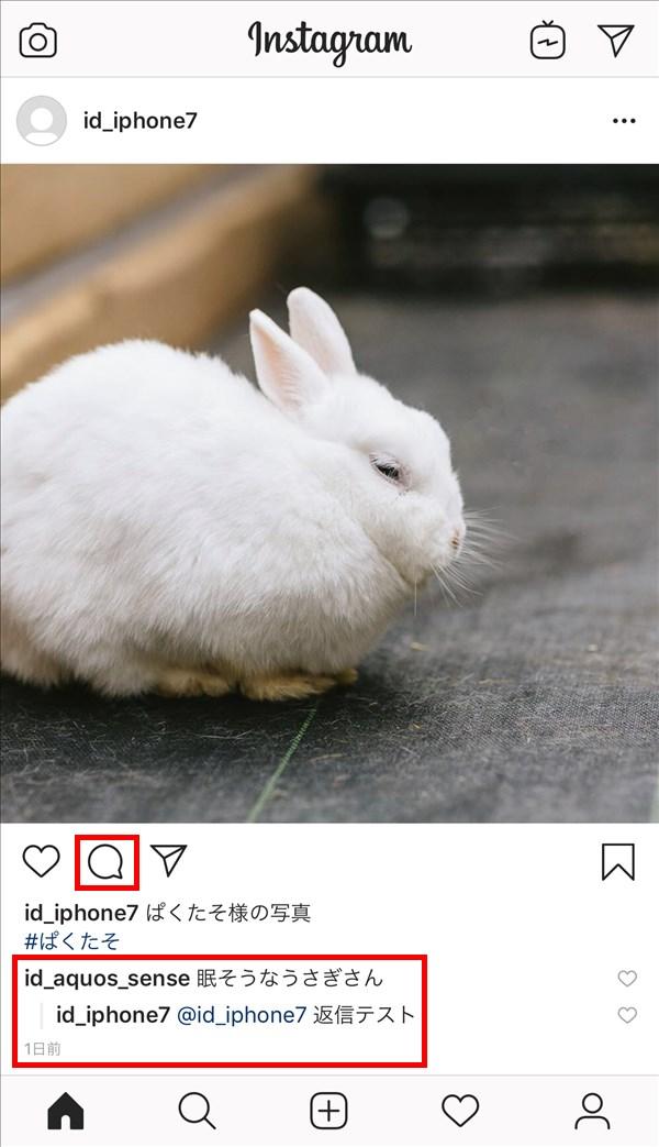インスタグラム_ホーム_再びコメント表示