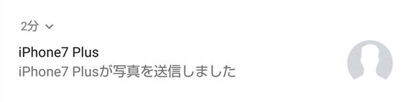 AQUOS_sense_プッシュ通知_LINE_トークスクショ画像