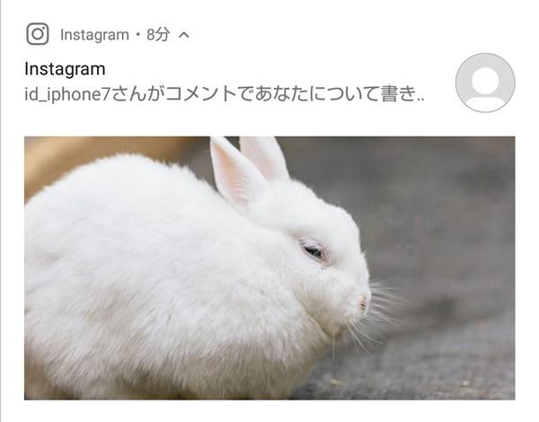 AQUOS_sense_プッシュ通知_コメント返信