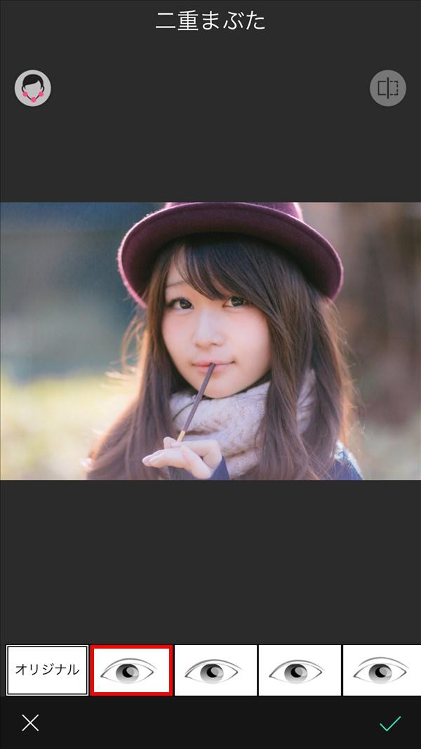 iOS版YouCamPerfect_二重まぶた_オリジナル_左から1つ目
