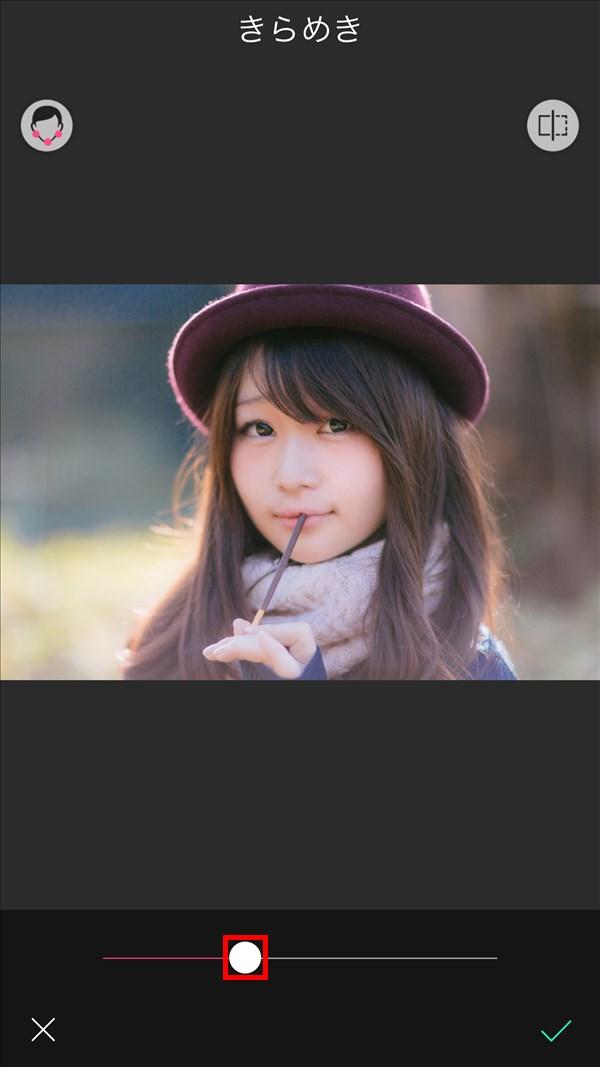 iOS版YouCamPerfect_きらめき_デフォルト値35