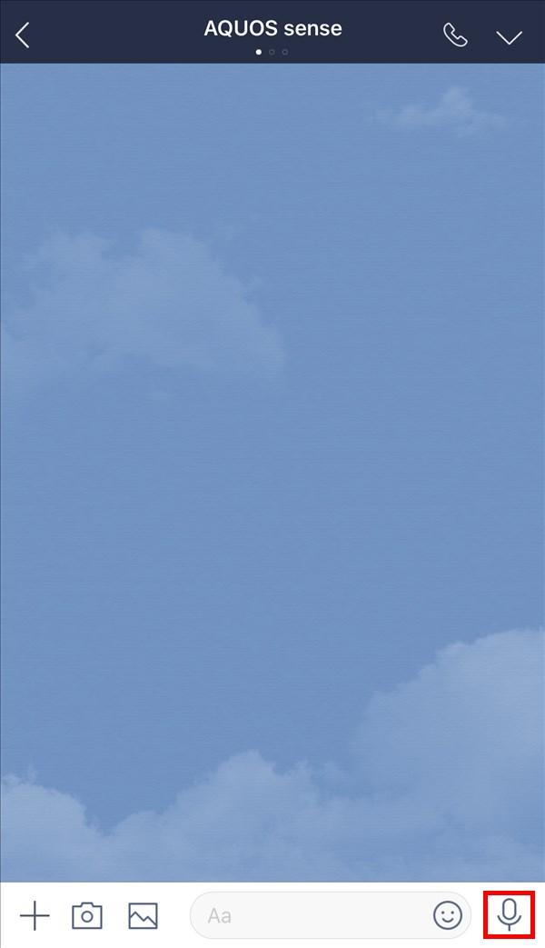 iOS版LINE_トークルーム_マイク