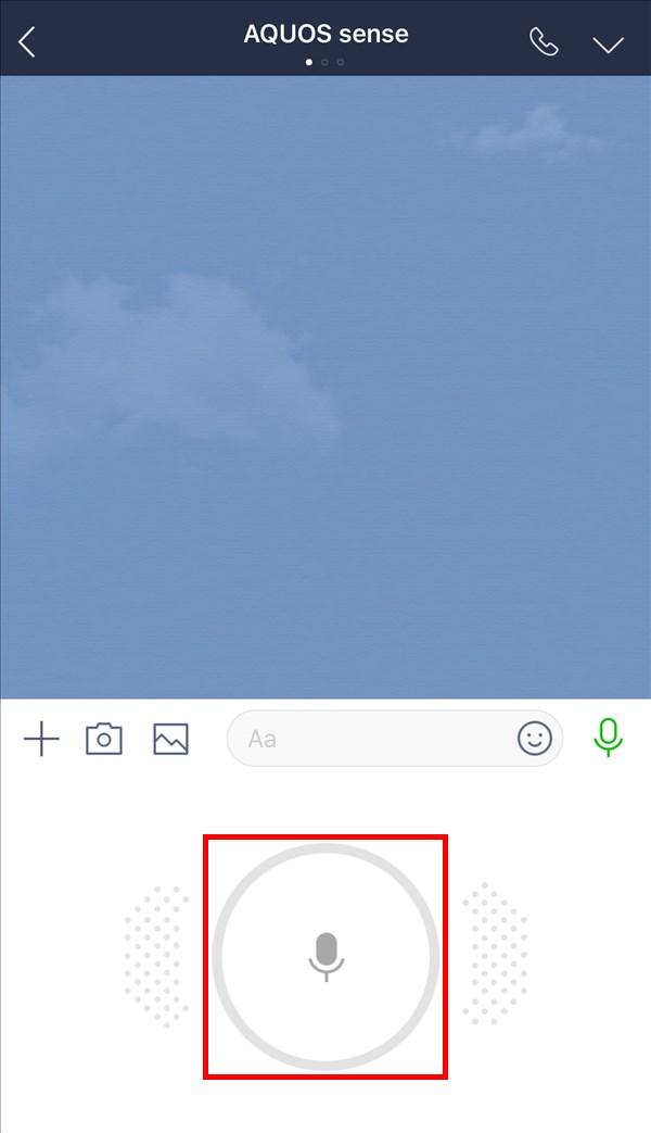 iOS版LINE_トークルーム_マイクボタン