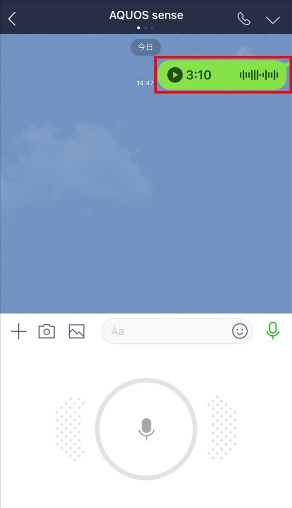 iOS版LINE_ボイスメッセージ送信_ 3分10秒