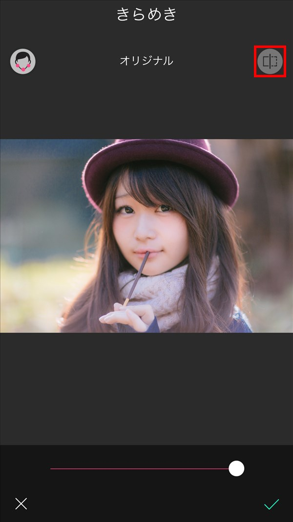 iOS版YouCamPerfect_きらめき_比較_オリジナル