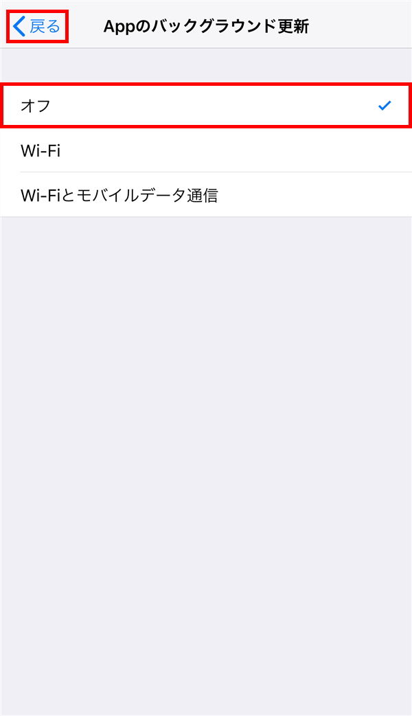 iPhone7Plus_Appのバックgラウンド更新_オフ