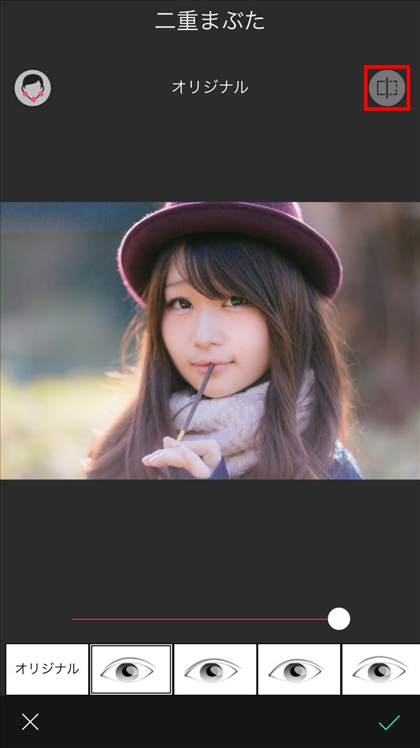 iOS版YouCamPerfect_二重まぶた_オリジナル