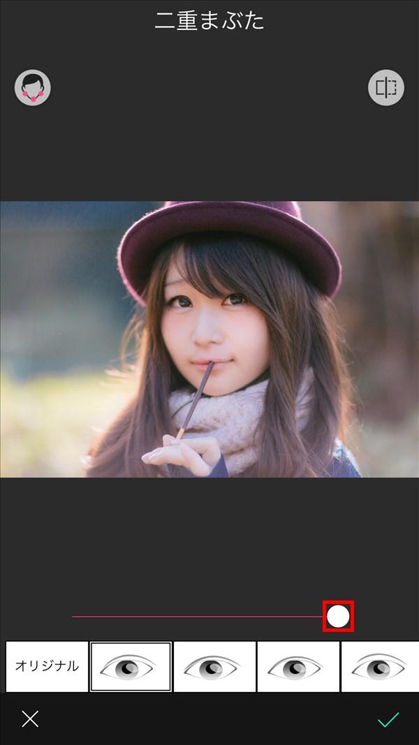 iOS版YouCamPerfect_二重まぶた_100