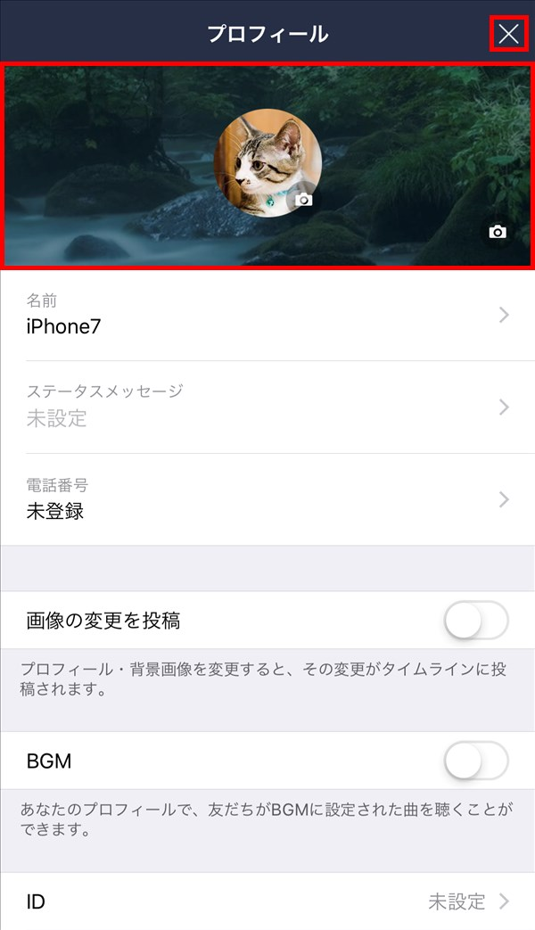 iOS版LINE_プロフィールの背景画像変更後