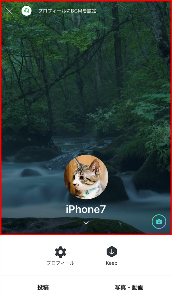 iOS版_ホーム_プロフィール_背景画像変更後