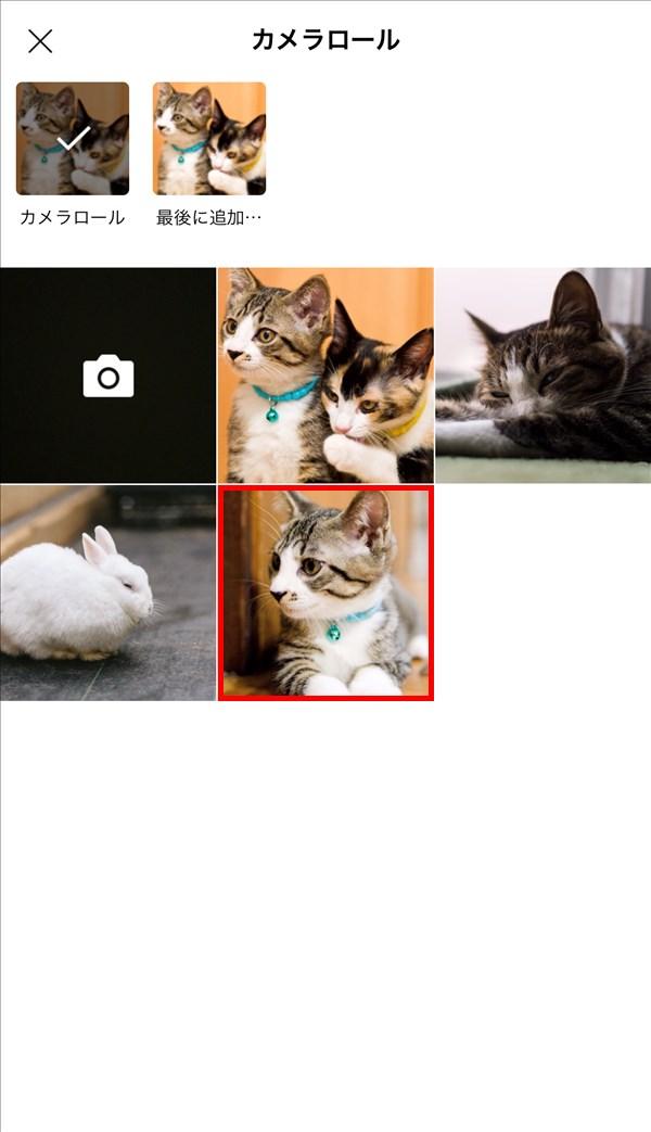 iOS版LINE_プロフィール画像_カメラロール