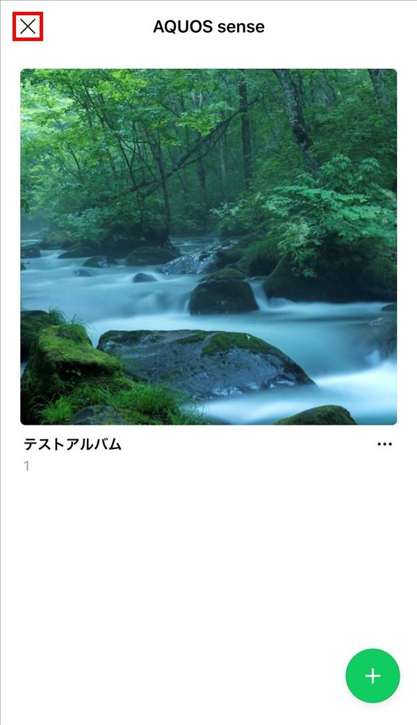 iOS版LINE_アルバム