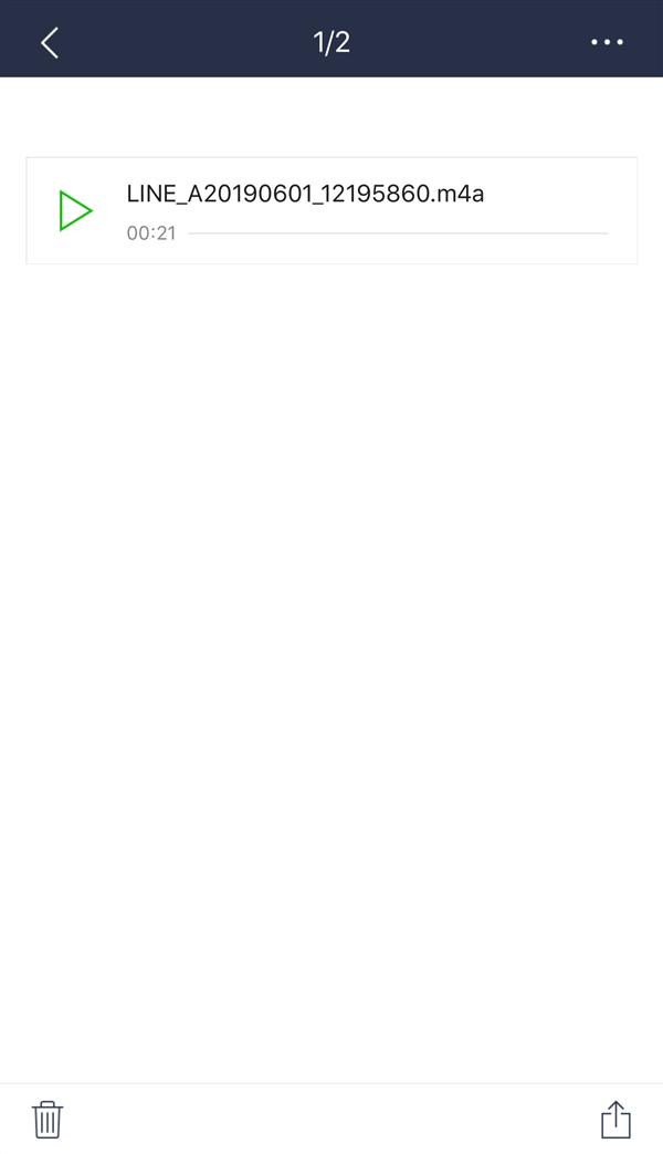 iOS版LINE_Keep_ボイスメッセージ個別