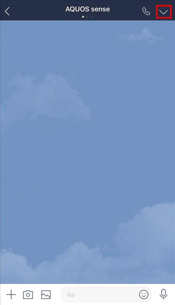 iOS版LINE_トークルーム