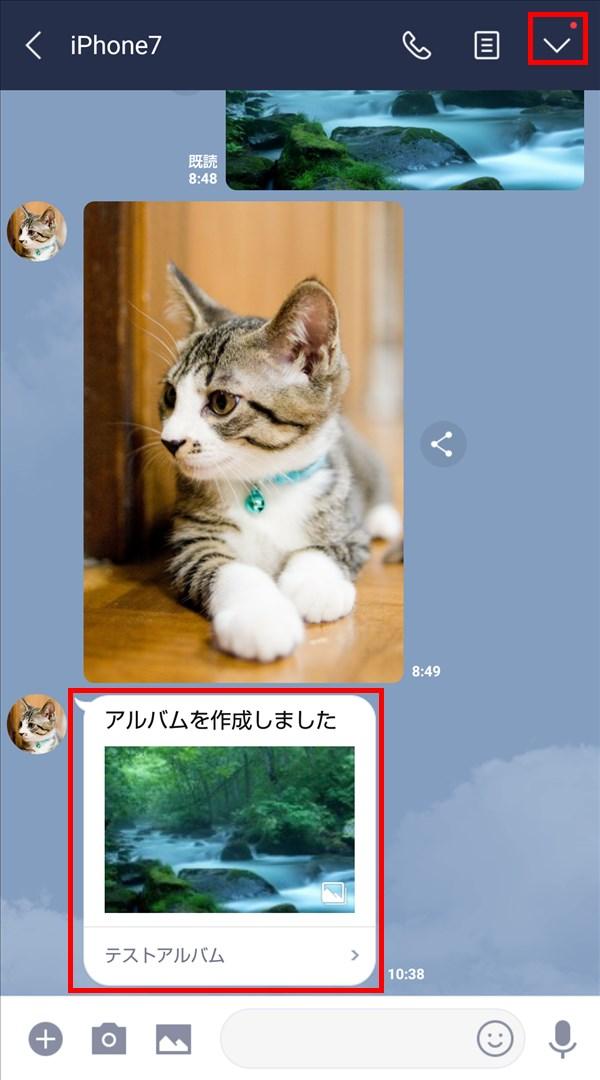 Android版LINE_トークルーム_アルバムを作成しました