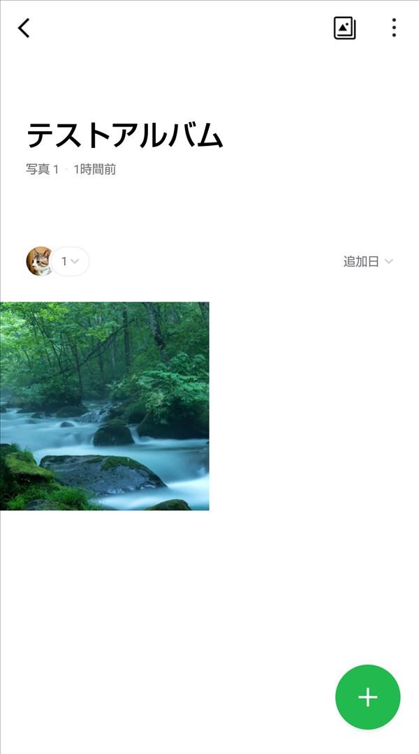 Android版LINE_アルバム