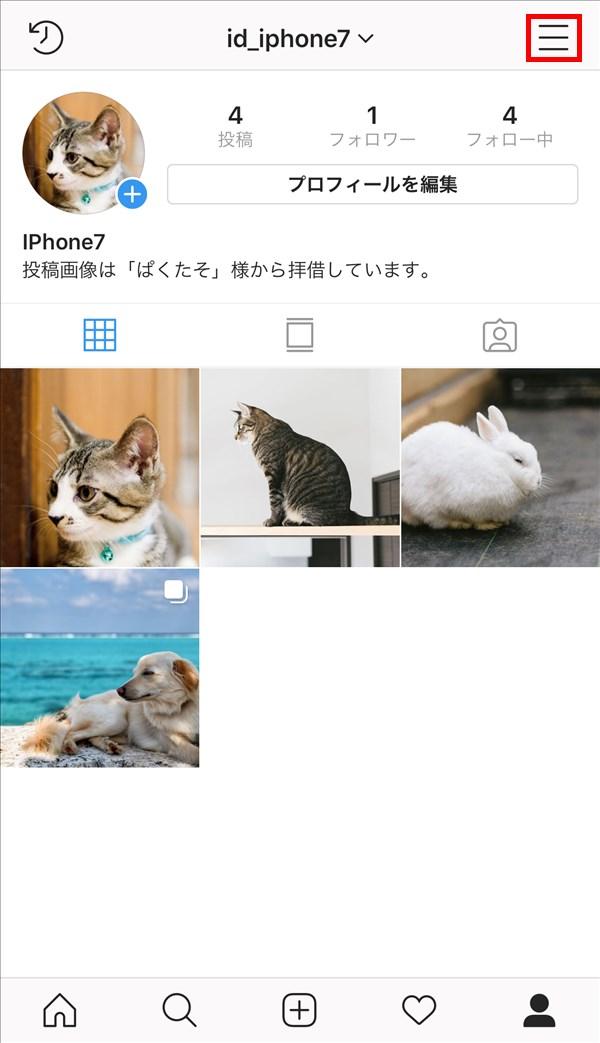 iOS版Instagram_プロフィール