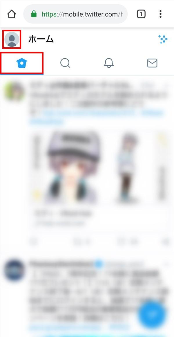 モバイル版Twitter_ホーム