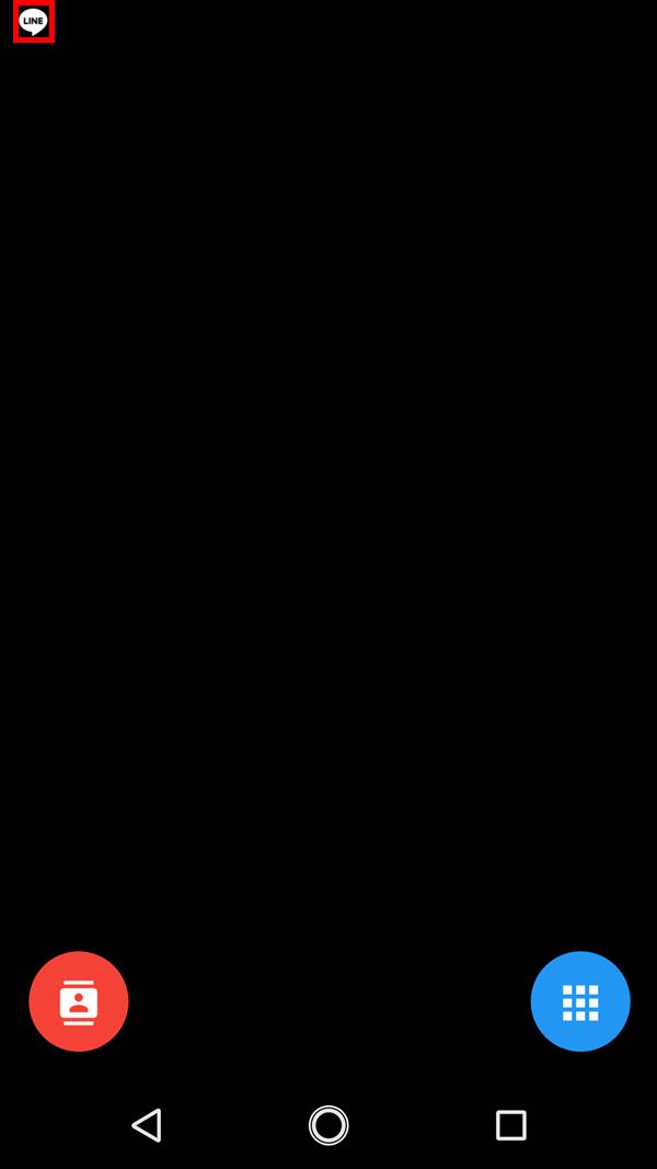 AQUOSsense_トータルランチャー_ホーム
