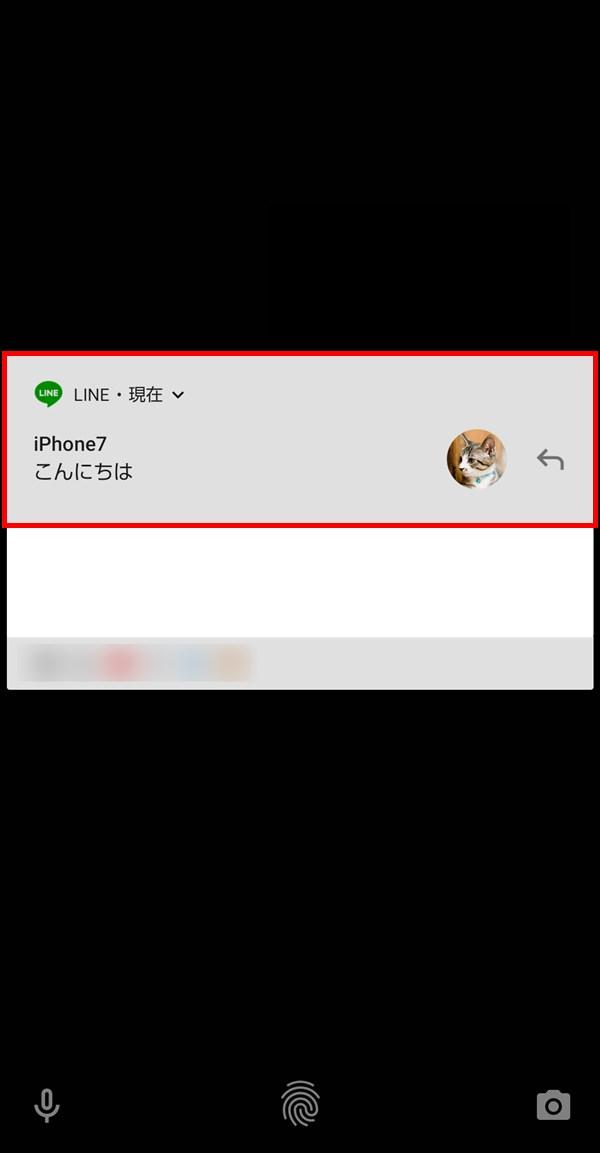 AQUOSsense2_LINEバナー通知