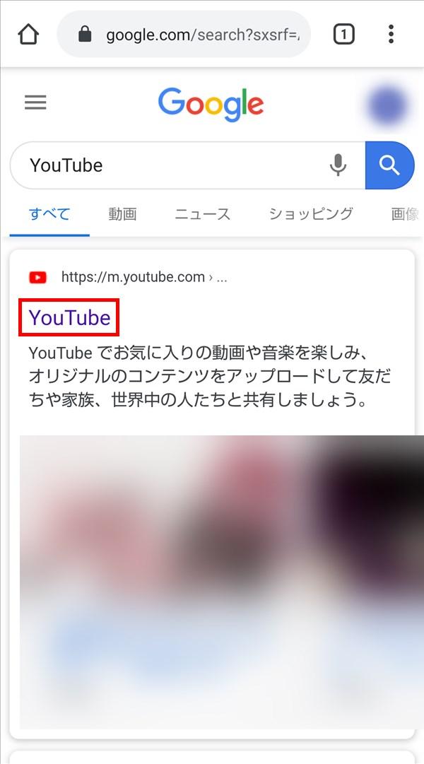Chrome_Beta_YouTube