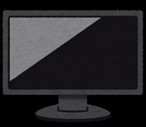 液晶モニター・ディスプレイのイラスト(コンピューター) | かわいいフリー素材集 いらすとや