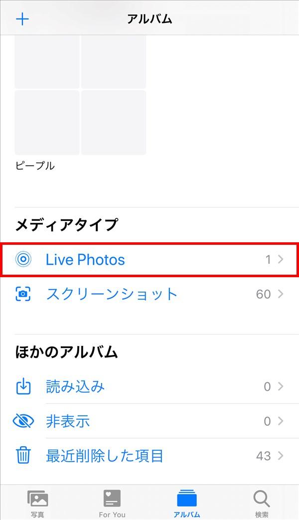 iPhone_アルバム_LivePhotos