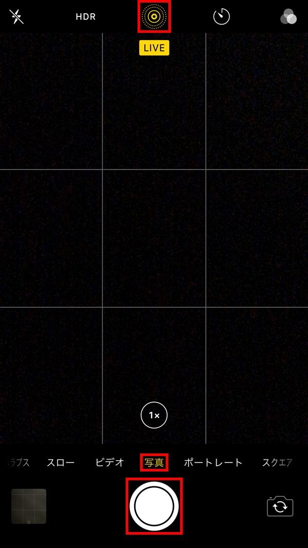 iPhone_カメラ_LivePhotos