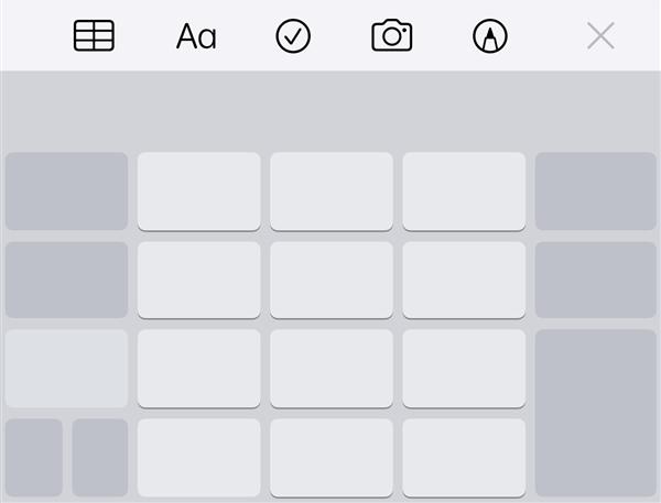 iPhone_ソフトキーボード_トラックパッド化