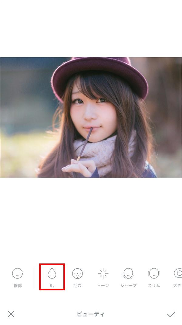 iPhone_SODA_ビューティ_肌