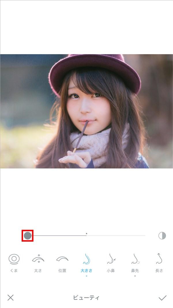 iPhone_SODA_ビューティ_鼻の大きさ_-100