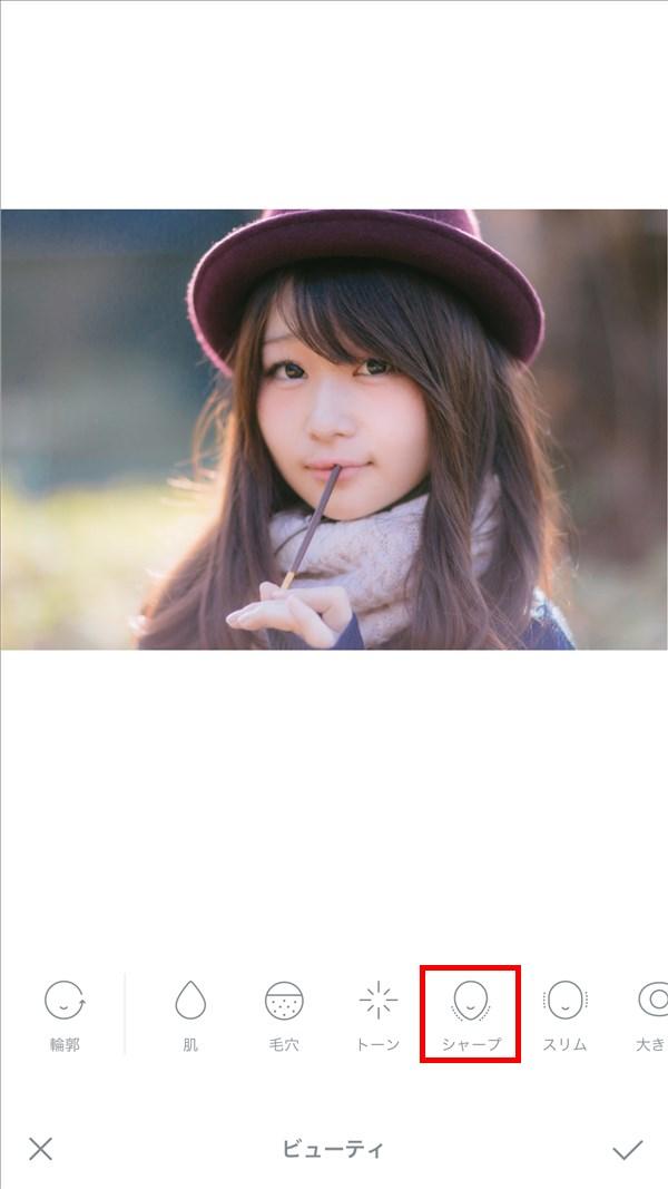 iPhone_SODA_ビューティ_シャープ_2020-03-18_2_R