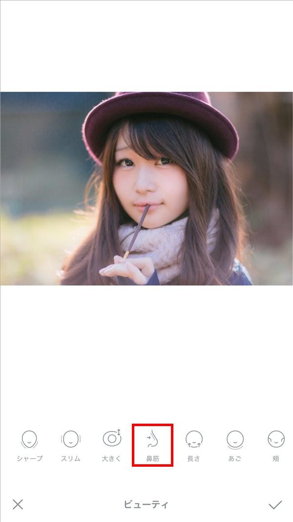 iPhone_SODA_ビューティ_鼻筋