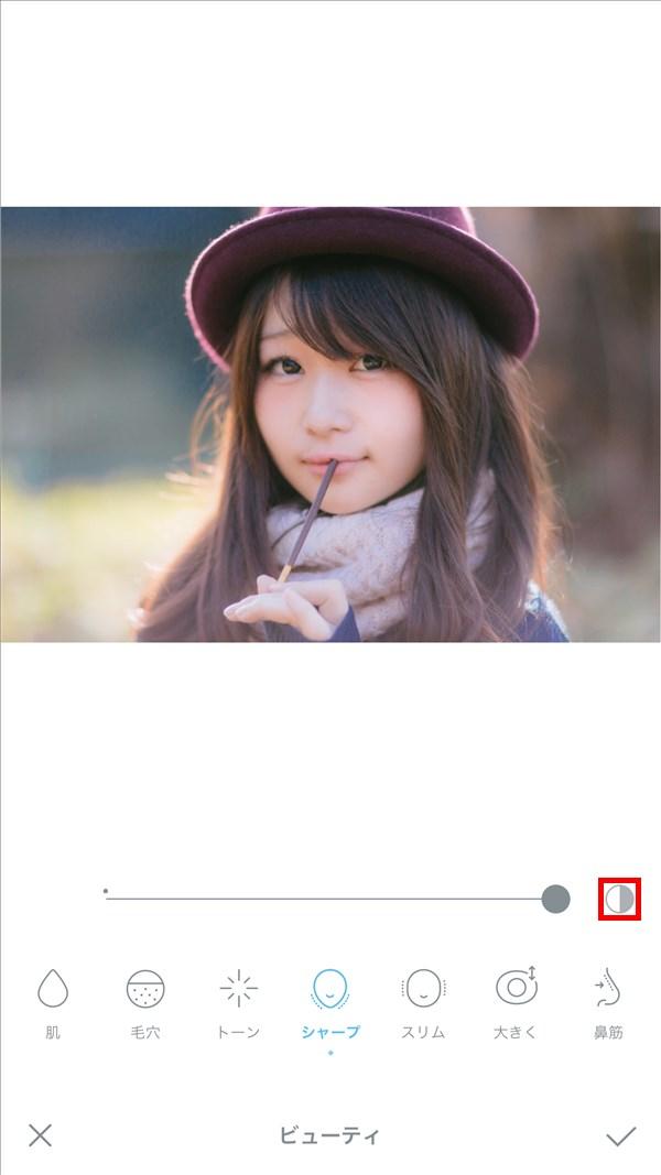 iPhone_SODA_ビューティ_シャープ_オリジナル
