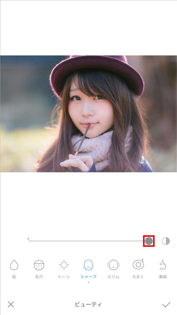 iPhone_SODA_ビューティ_シャープ_100