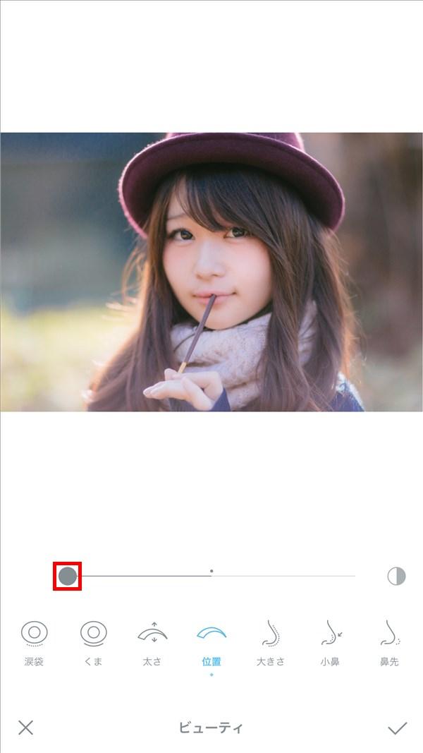 iPhone_SODA_ビューティ_眉毛_位置_-100