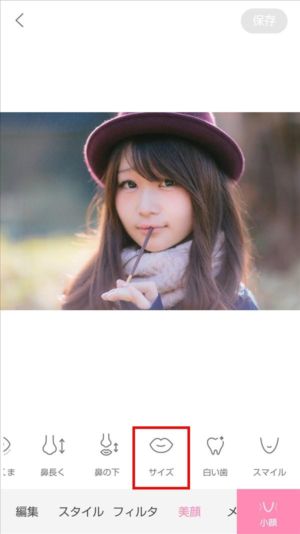 Ulike_美顔_口のサイズ