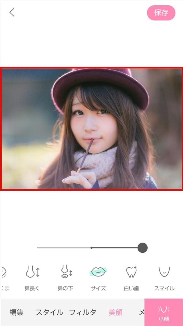 Ulike_美顔_口のサイズ_オリジナル