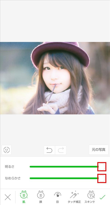 LINECamera_ビューティー_肌_明るさ100_なめらかさ100
