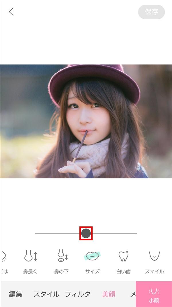 Ulike_美顔_口のサイズ_0