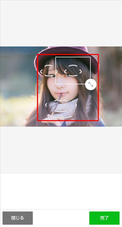 LINECamera_ビューティー_顔認証_手動