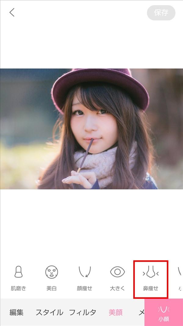Ulike_美顔_鼻痩せ