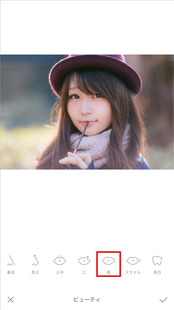 iPhone_SODA_ビューティ_唇