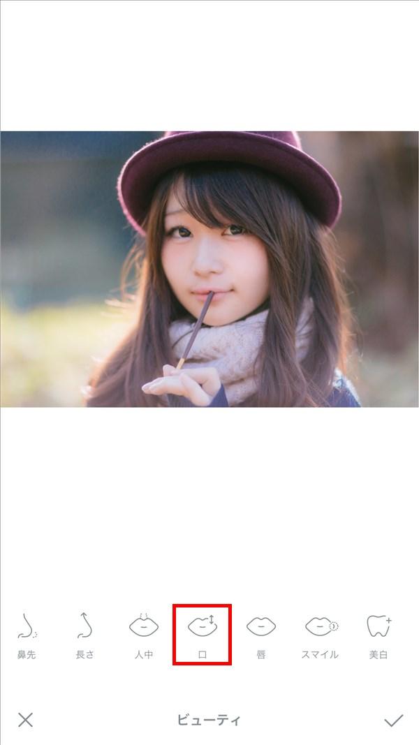 iPhone_SODA_ビューティ_口の横幅